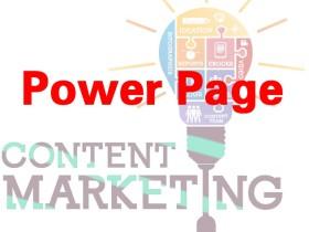 什么叫Power Page (网站深度长文)?