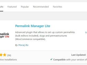 Wordpress URL地址修改插件Permalink Manager Lite