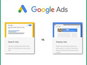 Google广告的两种形式