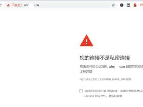 SiteGround主机SSL失效的故障问题