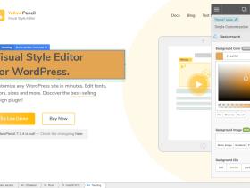 Wordpress修改字体的神器:Visual CSS Style Editor 插件