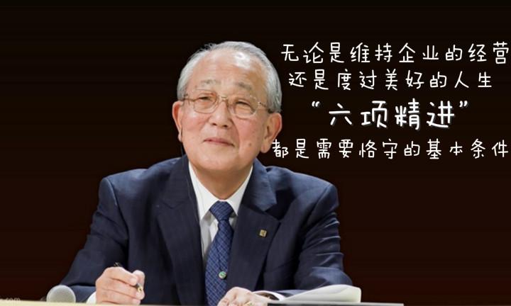 daoshenghefu liuxiangjingjin