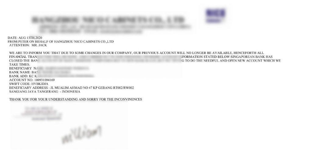黑客入侵邮箱修改银行账号