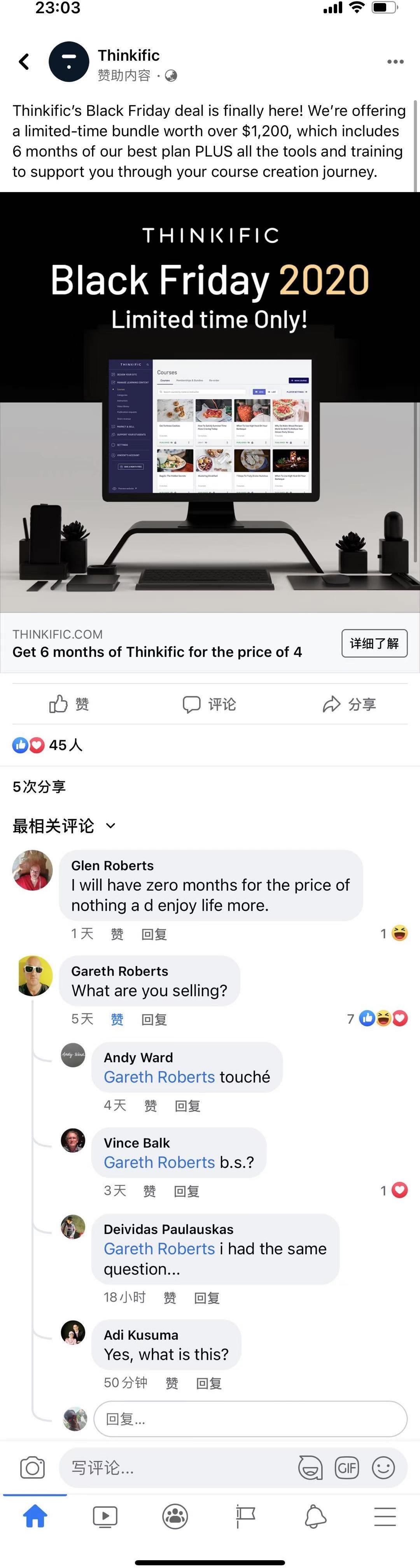 失败的FB广告设计案例